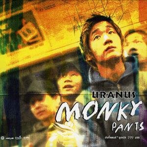 มังกี้แพนส์ (Monky Pants) 歌手頭像