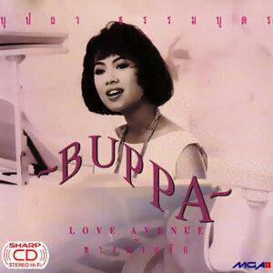 บุปผา ธรรมบุตร (Boopha Tummabud) 歌手頭像
