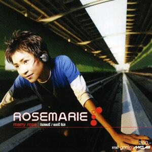 โรสแมรี่ (RoseMarie) 歌手頭像