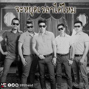 โตโน่ ภาคิน (Tono Phakhin) 歌手頭像