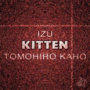 Izu + Tomohiro Kaho 歌手頭像