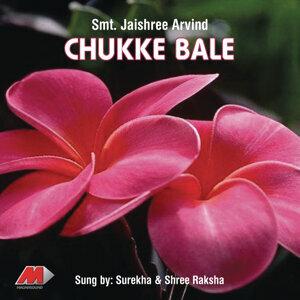 K.S. Surekha 歌手頭像