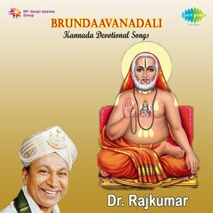 Dr. Rajkumar 歌手頭像