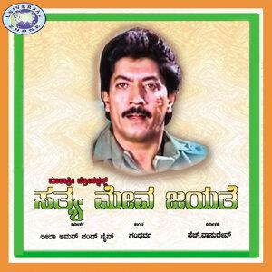 V. Manohar 歌手頭像