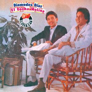 "Diomedes Diaz & ""El Cocha"" Molina 歌手頭像"