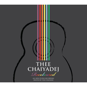 Thee Chaiyadej (ธีร์ ไชยเดช)