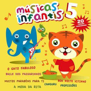 Músicas Infantis 歌手頭像