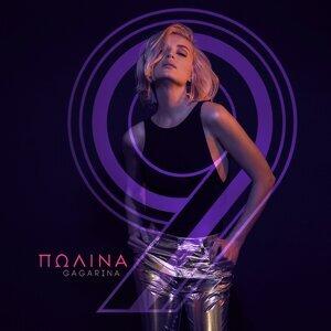 Полина Гагарина 歌手頭像