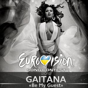 Gaitana (Гайтана) 歌手頭像