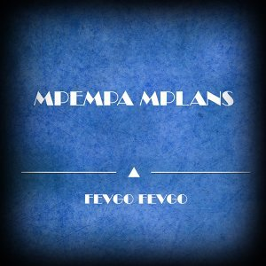 Mpempa Mplans 歌手頭像