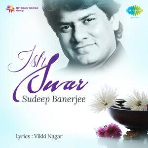 Sudeep Banerjee 歌手頭像