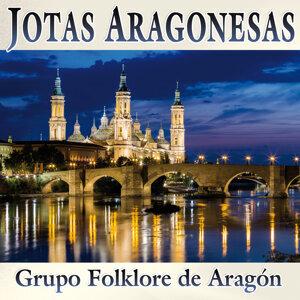 Grupo Folklore de Aragón 歌手頭像
