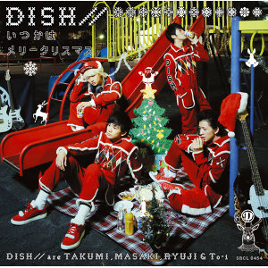 DISH// 歌手頭像