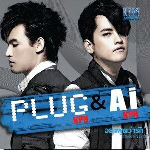 Ai & Plug 歌手頭像