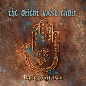 Dalia Faitelson 歌手頭像