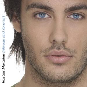 Kostas Martakis 歌手頭像