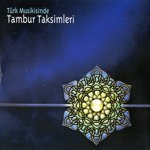 Ahmet Şenyüz 歌手頭像