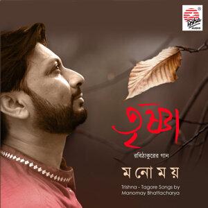 Manomay Bhattacharya 歌手頭像