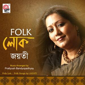 Jayati Chakraborty 歌手頭像