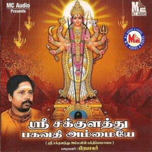 Prabhakar 歌手頭像