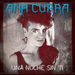 Ana Curra 歌手頭像