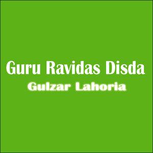 Gulzar Lahoria 歌手頭像