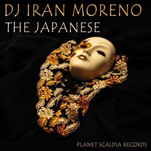 DJ Iran Moreno 歌手頭像