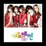 孝琳(SISTAR)/全烋星(Secret)/泫雅 (4Minute)/妮可(KARA)/NaNa(AFTERSCHOOL) (Hyo Rin (SISTAR)/Jun Hyo Sung (Secret)/Hyun A (4Minute)/Nicole (KARA)/NaNa (AFTERSCHOOL)) 歌手頭像