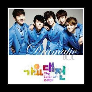 趙權 (2AM)/Niel (TEENTOP)/ZO (MBLAQ)/梁耀燮(BEAST)/優鉉((INFINITE) (Cho Kwon (2AM)/Niel (TEENTOP)/ZO (MBLAQ)/Yang Yo Seob (BEAST)/Woo Hyon (INFINITE)) 歌手頭像