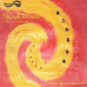 Sikkil Gurucharan 歌手頭像