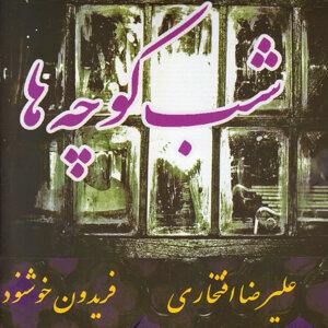 Alireza Eftekhari 歌手頭像