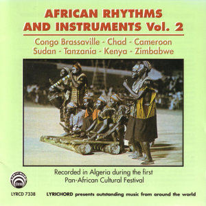 Pan-African Cultural Festival Musicians from Congo-Brazzaville, Chad, Cameroon, Sudan, Zambia, Tanzania, Kenya and Zimbabwe 歌手頭像