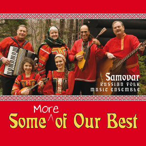 Samovar Russian Folk Music Ensemble 歌手頭像