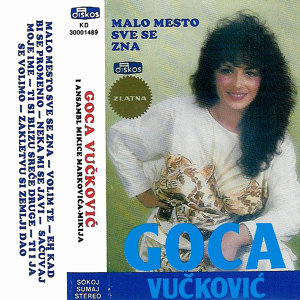 Goca Vuckovic 歌手頭像