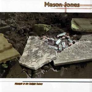 Mason Jones 歌手頭像
