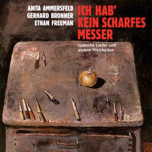 Anita Ammersfeld