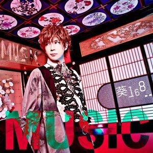 葵-168- 歌手頭像