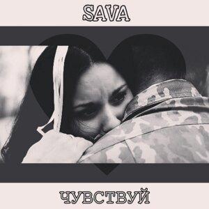 Sava 歌手頭像