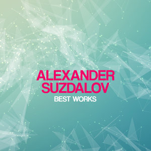 Alexander Suzdalov 歌手頭像