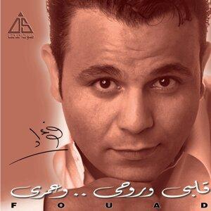 Mahamad Fouad 歌手頭像
