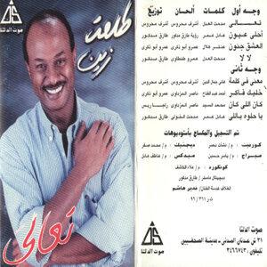 Talaat Zin 歌手頭像