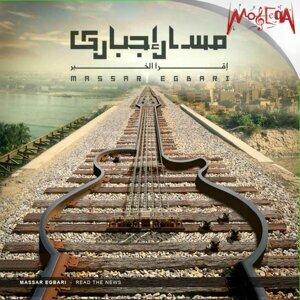 Massar Egbari 歌手頭像