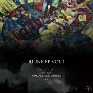 RINNE EP VOL.1 歌手頭像