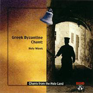 Chants From the Holyland- Choir of the Greek Orthodox Seminary o