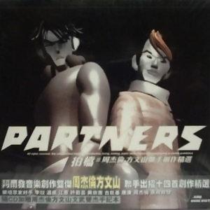 周杰倫+方文山 (Jay Chou + Vincent Fang) 歌手頭像