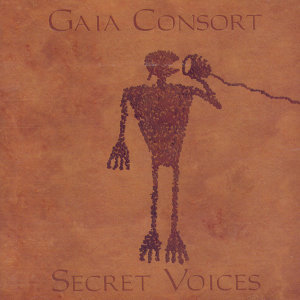 Gaia Consort 歌手頭像