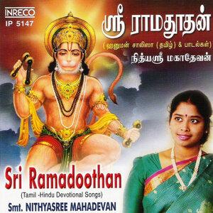 Nithyasree Mahadevan 歌手頭像