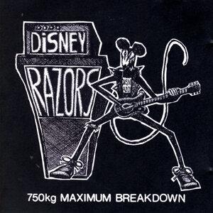 Disney Razors