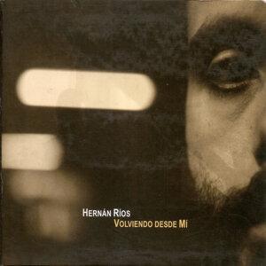 Hernán Ríos 歌手頭像