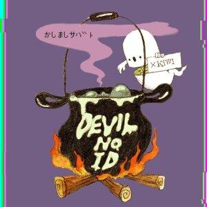 DEVIL NO ID × KiWi Artist photo